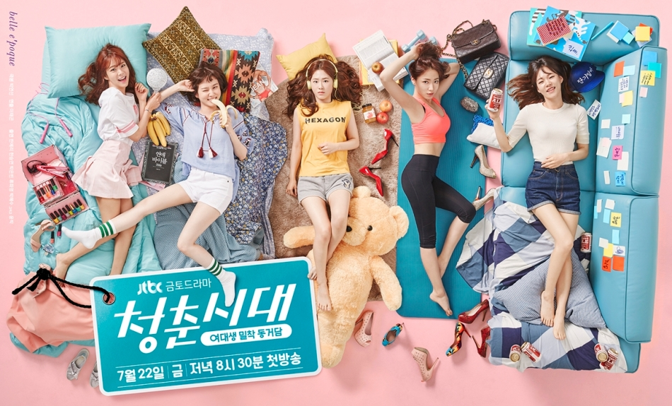 Age-of-Youth-tp22