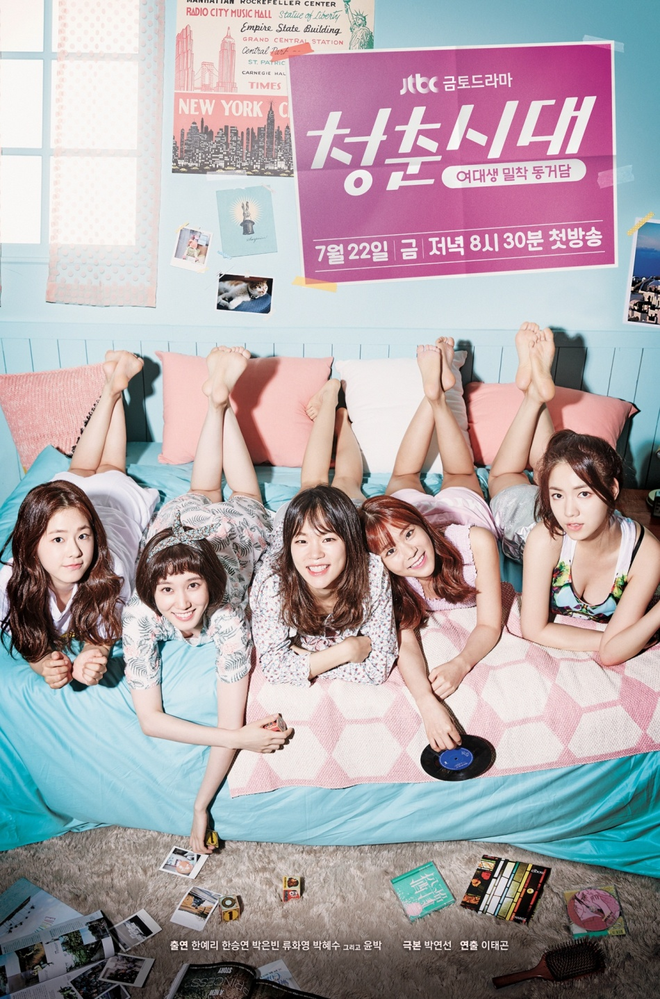age_of_youth_852619
