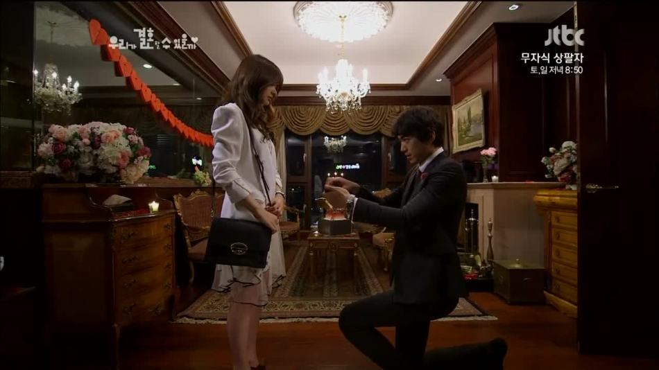 can-we-get-married-sung-joon-jung-so-min